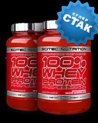 100% Whey Protein Professional PACK от Scitec Nutrition