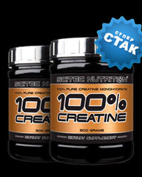 100% Creatine PACK от Scitec Nutrition