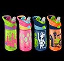AUTOSPOUT® Striker Kids Water Bottle with Patterns pentru diete