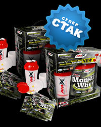 Anabolic Monster Whey ® PACK от AMIX
