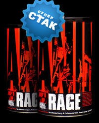 Animal Rage PACK от Universal Nutrition