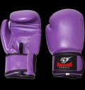 Women Boxing Gloves - Purple pentru diete