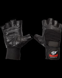 Fitness Gloves with Wrist support Black от Armageddon Sports