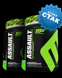 ASSAULT PACK от Muscle Pharm