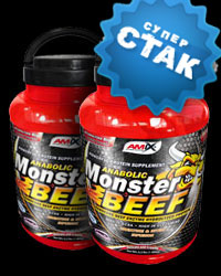 Beef Monster Protein PACK от AMIX