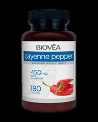 Cayenne Pepper 450 mg от BIOVEA