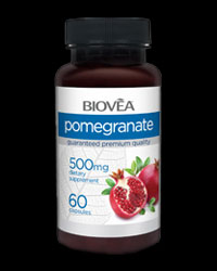 Pomegranate 500 mg от BIOVEA