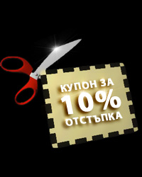 Online coupon от Fit One