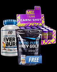 Everbuild Everburn / Mex Carni Shot Box /  Nitro Pure Whey Gold FREE от Everbuild, MEX, BioTech USA