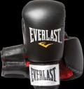 Boxing Gloves Moulded Foam - Artificial leather pentru diete