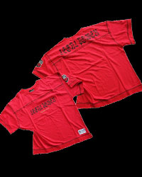 Big T-shirt Red от Legal Power
