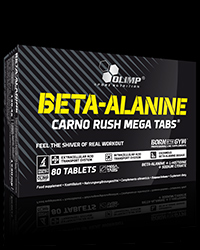 Beta-Alanine Carno Rush от Olimp
