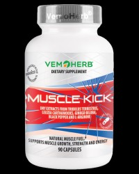 Muscle Kick от VemoHerb