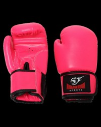 Women's Boxing Gloves - Pink от Armageddon Sports