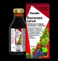Floradix Herbal Blood pentru diete